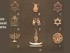 emblems-bronze-2-holocuast