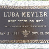 Individual Jewish Bronze Memorial featuring a Hammered Edge border, Hebrew Lettering and a Menorah Design Motif. Alternate border designs and design motifs available.