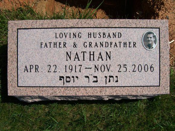 Granite Grave Markers Tegeler Monument Company