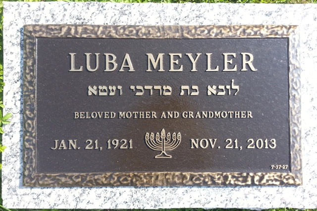 Jewish Grave Markers Tegeler Monument Company