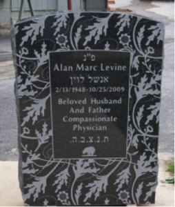 Headstone With Custom Background Image - Tegeler Monument